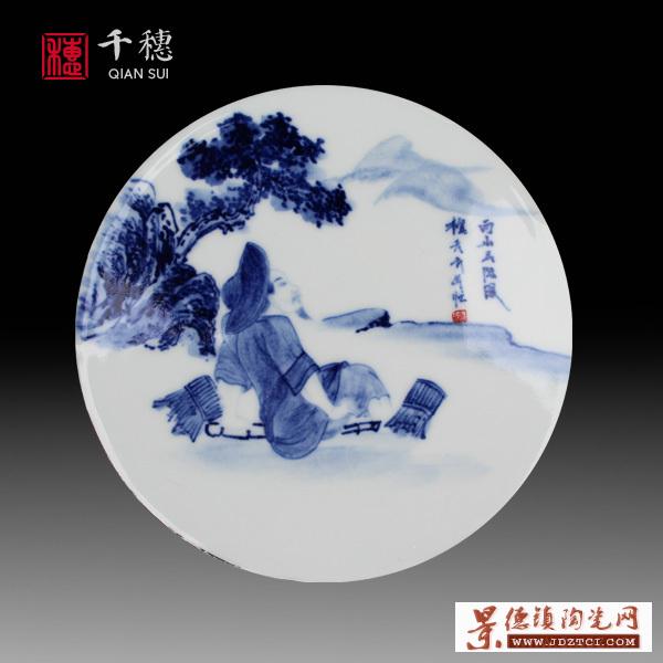 青花瓷瓷片