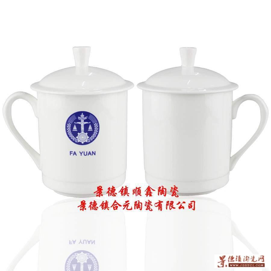宣传礼品茶杯定做厂家