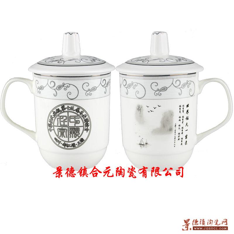 定做宗祠纪念茶杯陶瓷厂家