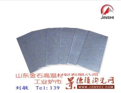 纳米复合反射绝热隔热板板