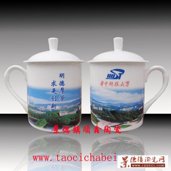陶瓷纪念品杯子定制