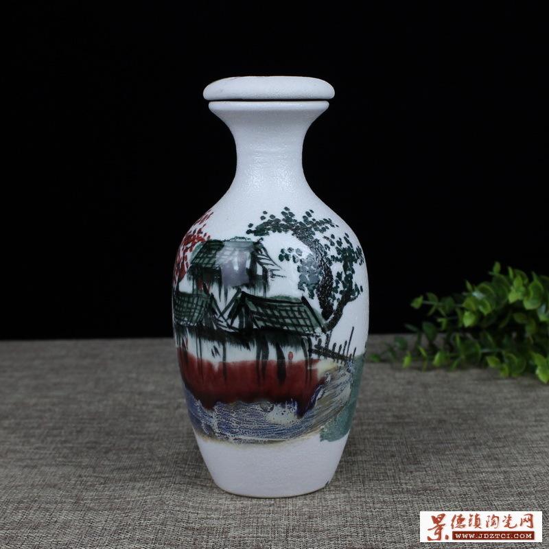 陶瓷酒瓶一斤装