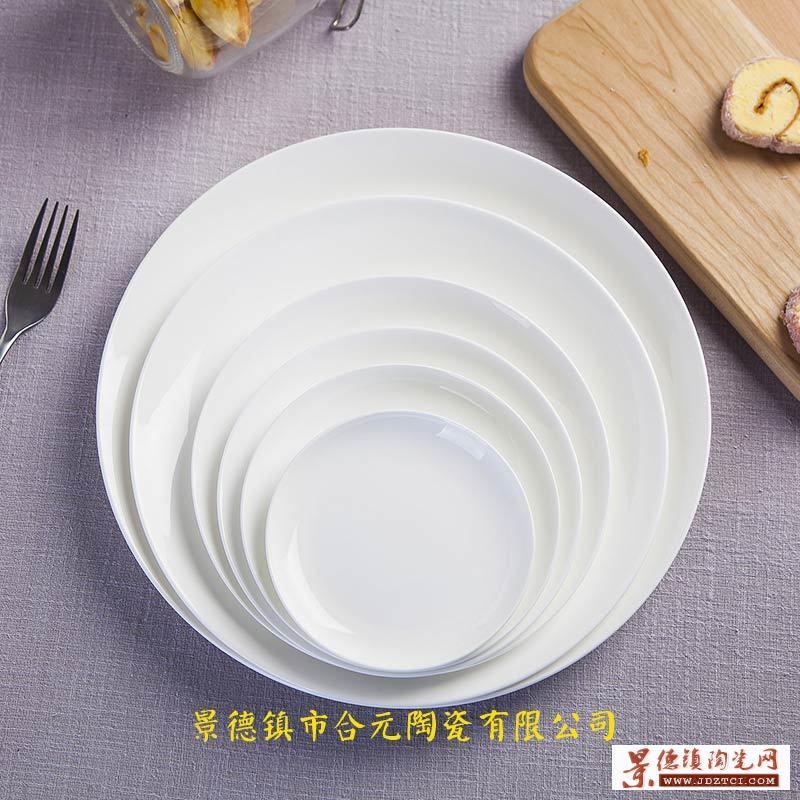 景德镇纯白瓷盘
