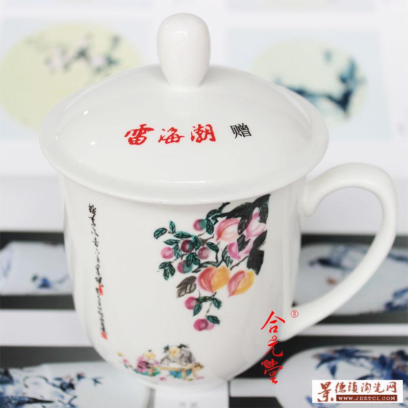 会议纪念礼品茶杯定制