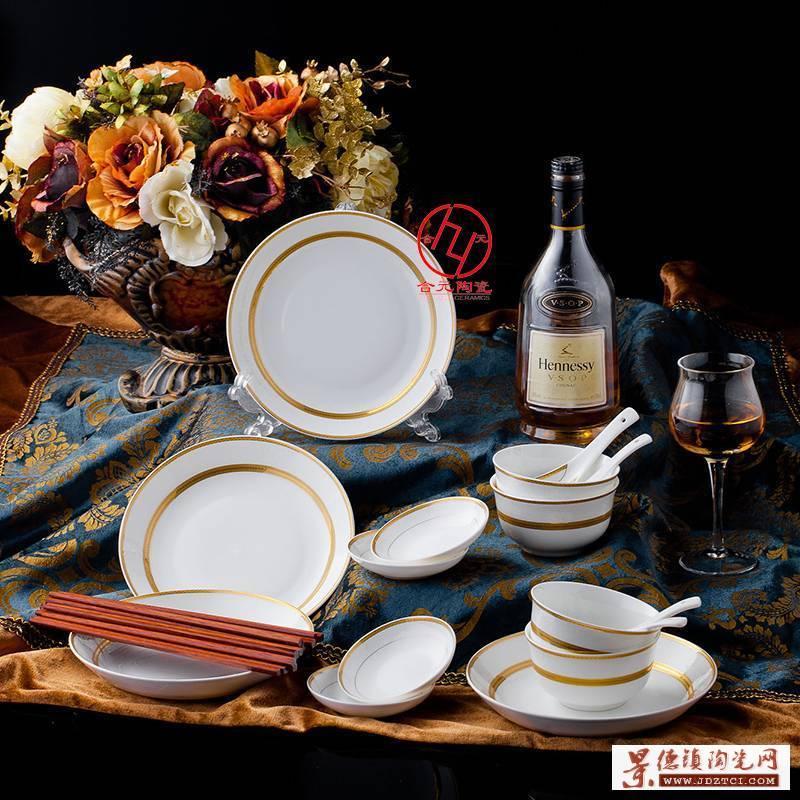 景德镇合元陶瓷餐具批发厂家