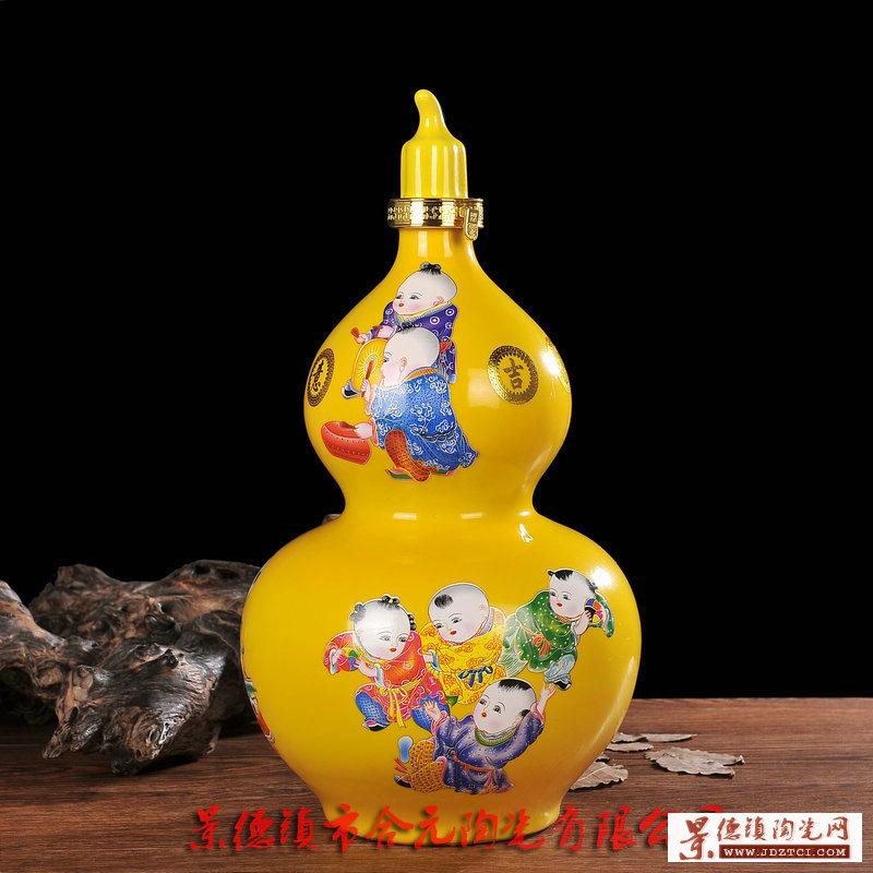 装白酒陶瓷酒瓶定做厂家