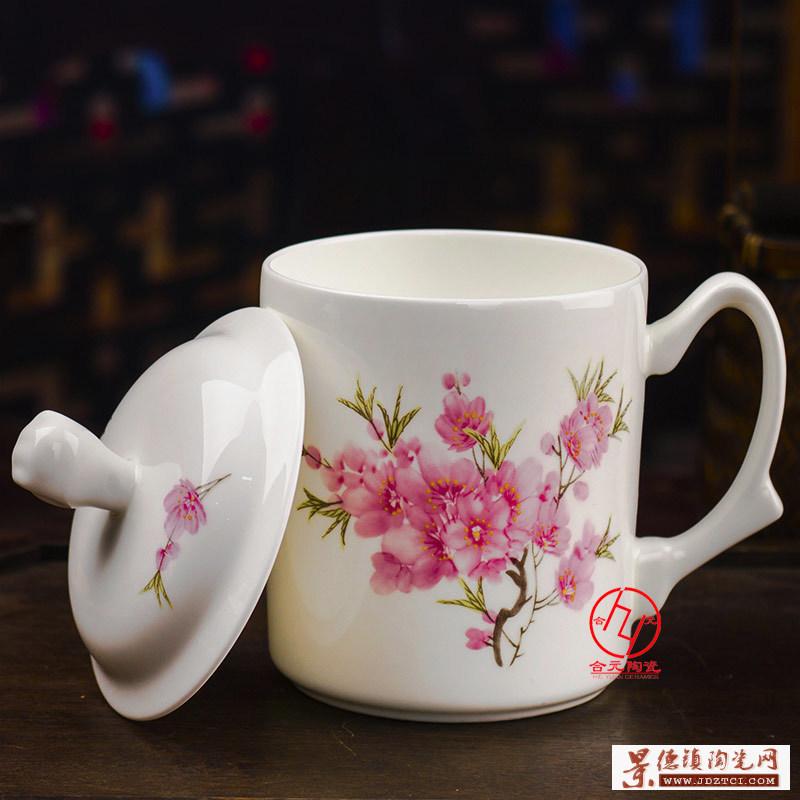 景德镇陶瓷茶杯