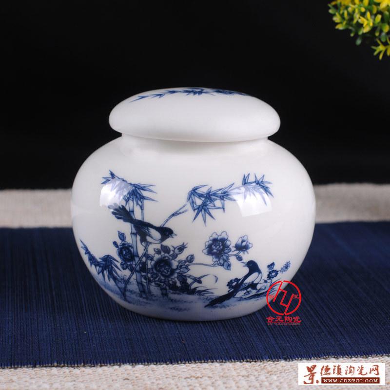 定做陶瓷茶叶罐