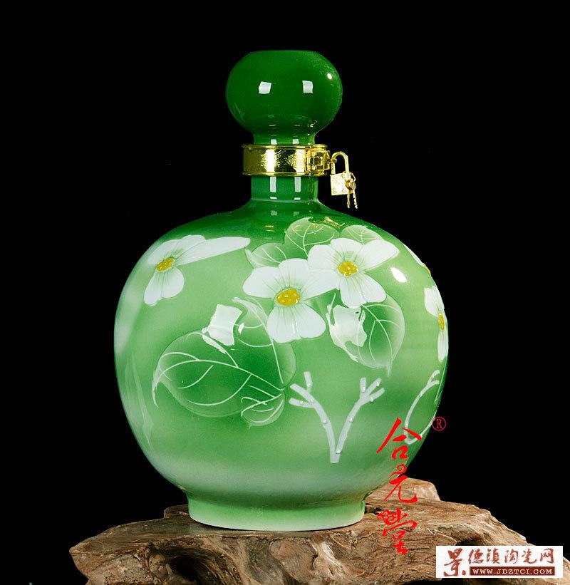 景德镇泡酒瓶