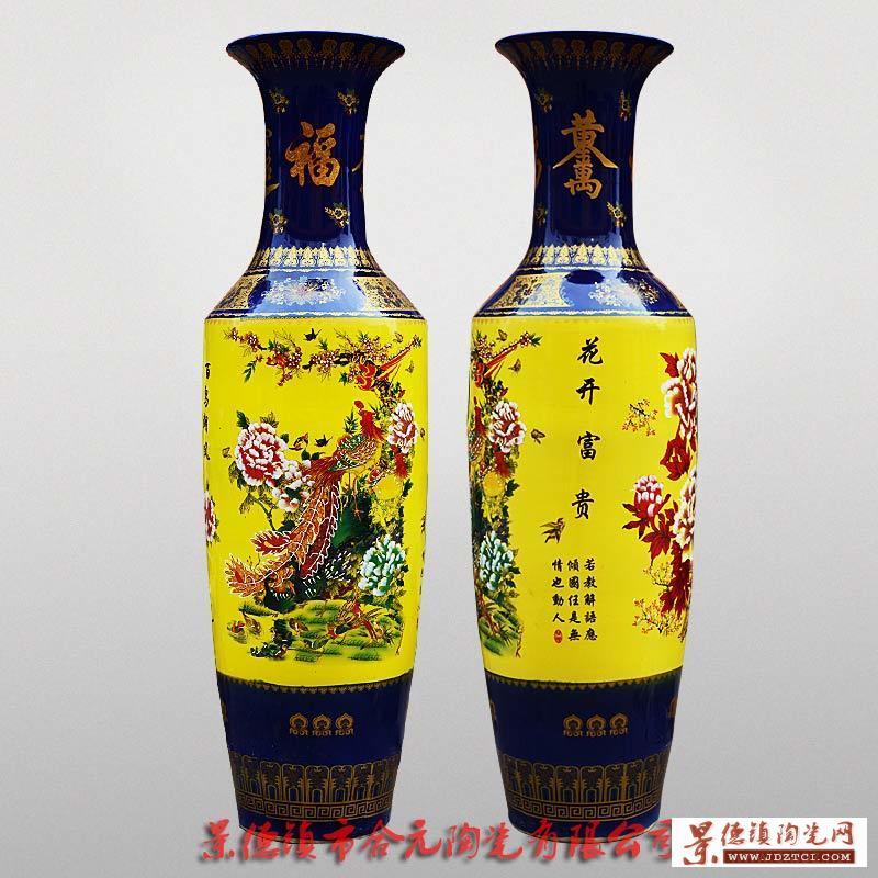 粉彩陶瓷大花瓶