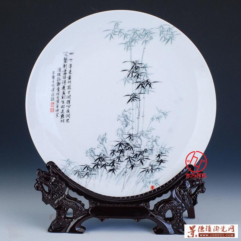 定做礼品陶瓷纪念盘赏盘