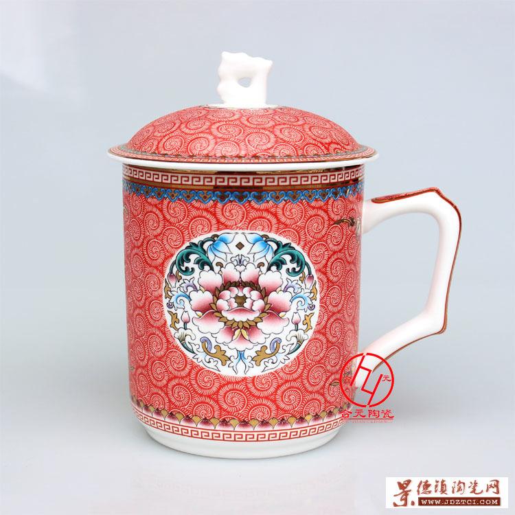 定制办公会议茶杯厂家