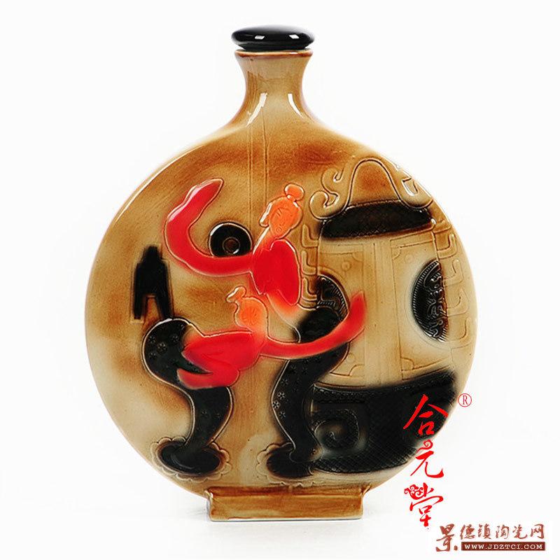 高档陶瓷酒瓶定做