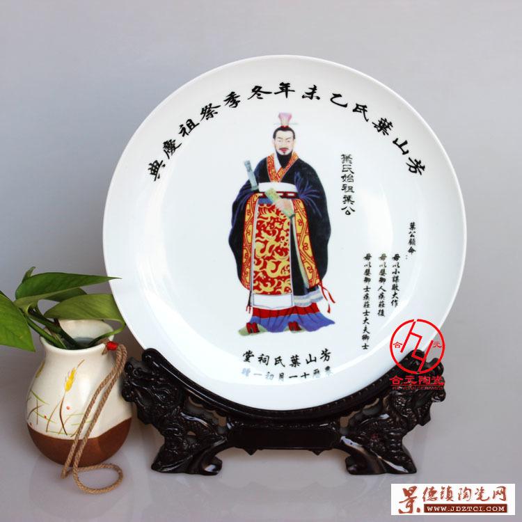联谊会陶瓷纪念盘定制厂家