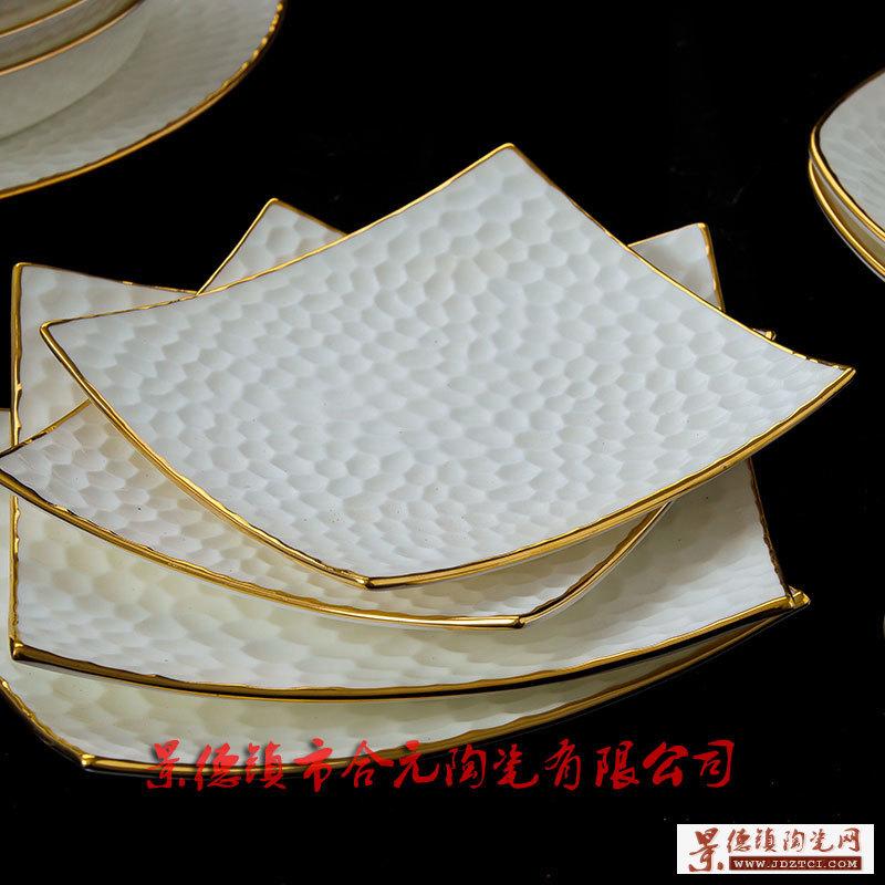 陶瓷餐碗盘碟套装定制酒店logo