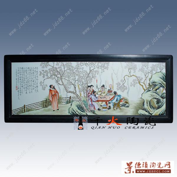 景德镇陶瓷瓷板画