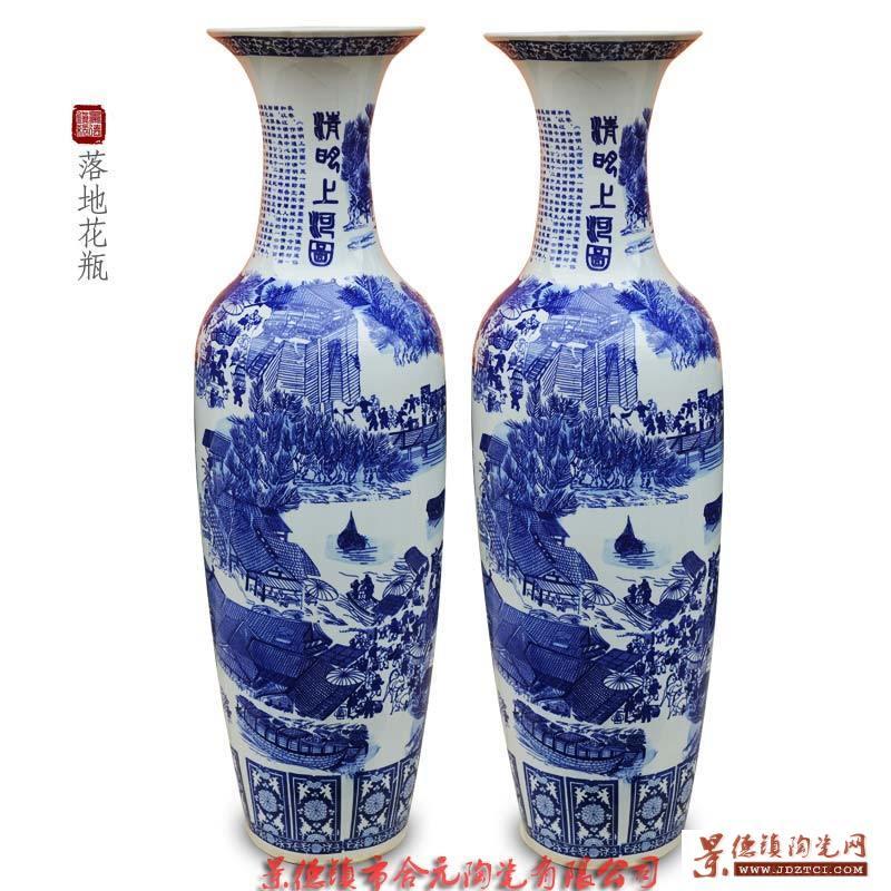 落地陶瓷大花瓶