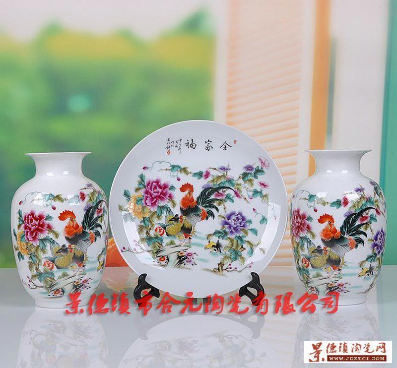 礼品陶瓷花瓶三件套批发厂家