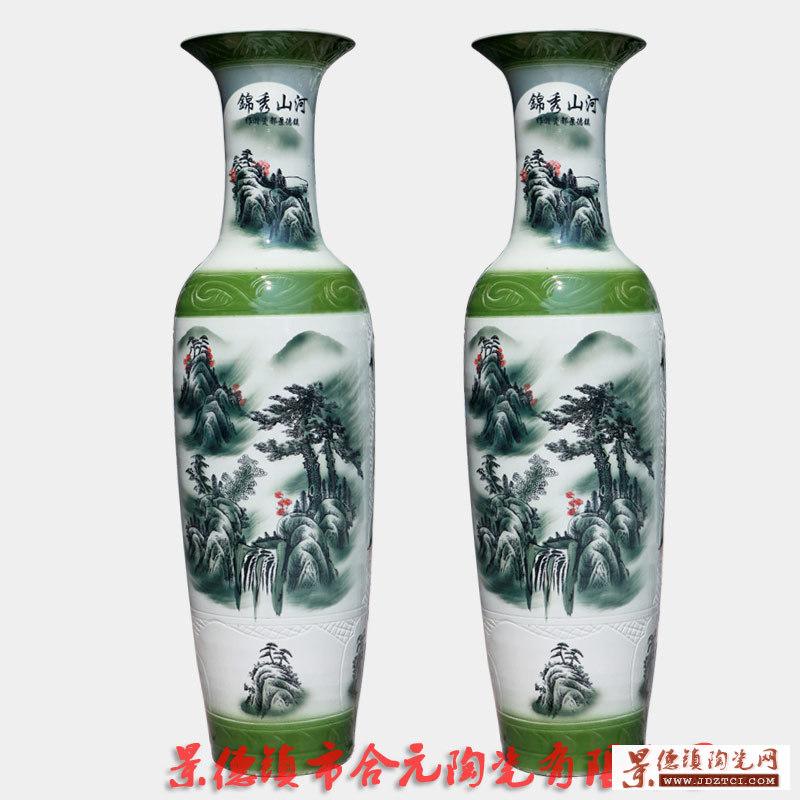 家居摆件装饰大花瓶可定制