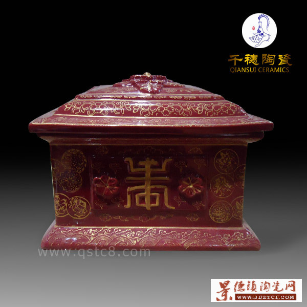 陶瓷骨灰盒价格