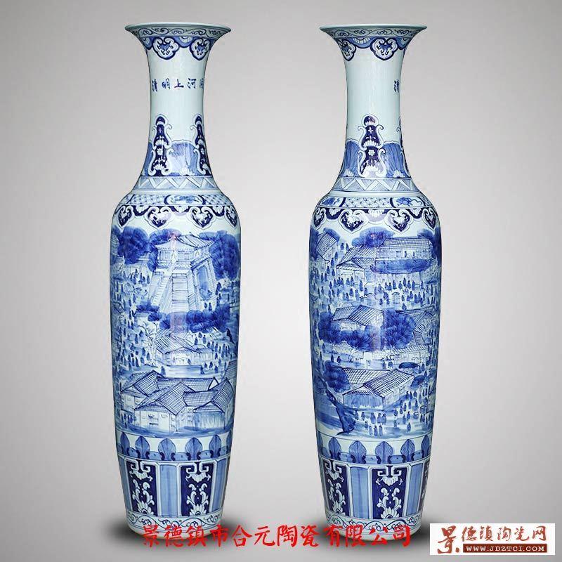 乔迁礼品陶瓷大花瓶