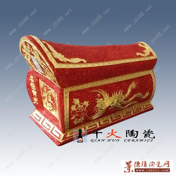 专用陶瓷骨灰盒