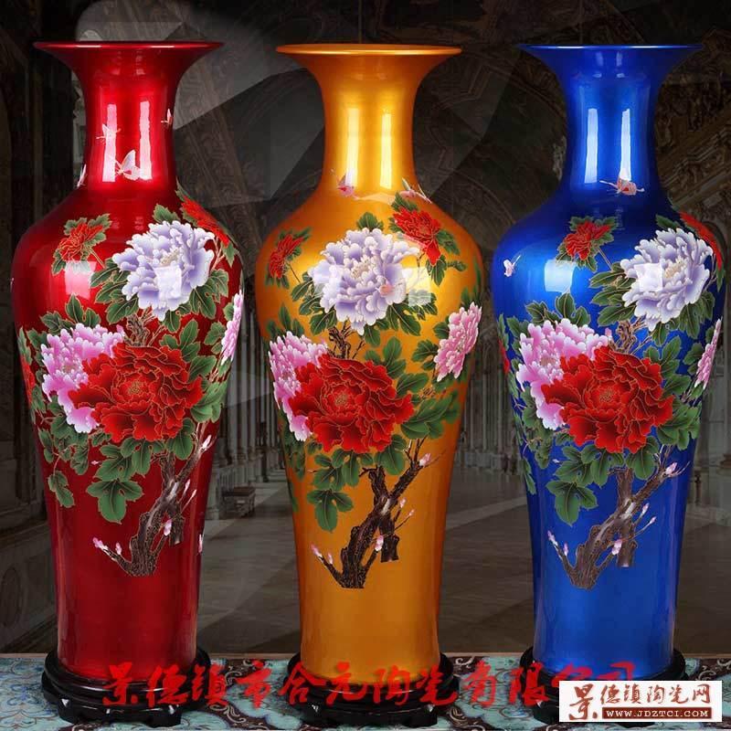 开业礼品落地大花瓶