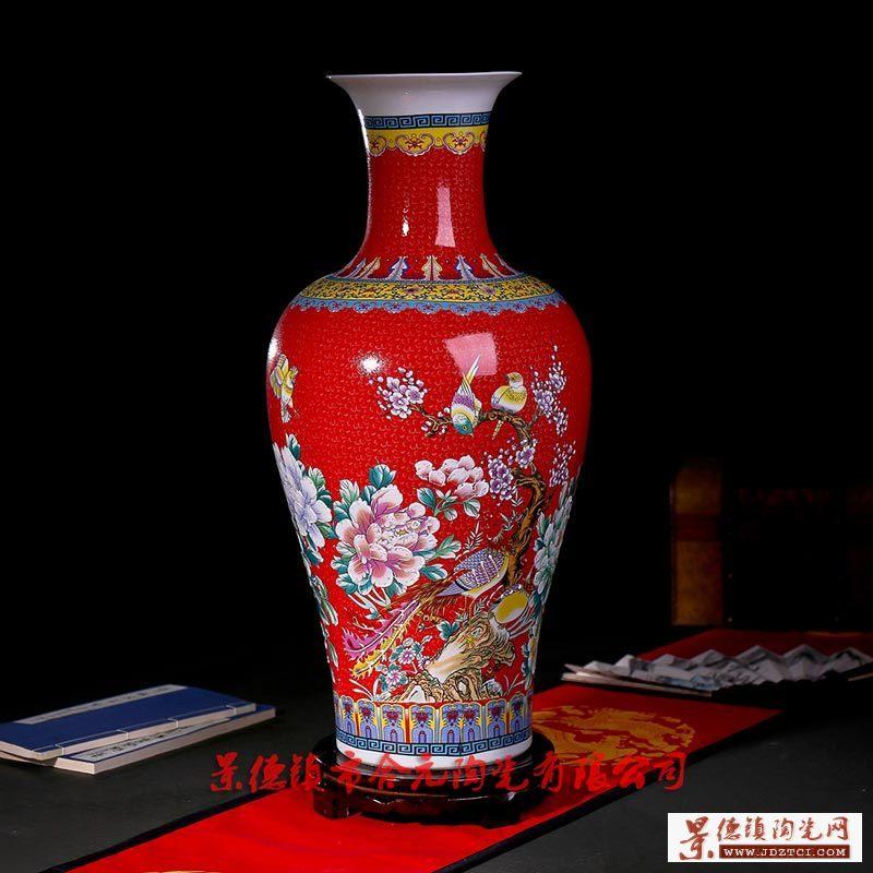 商务礼品陶瓷小花瓶定制
