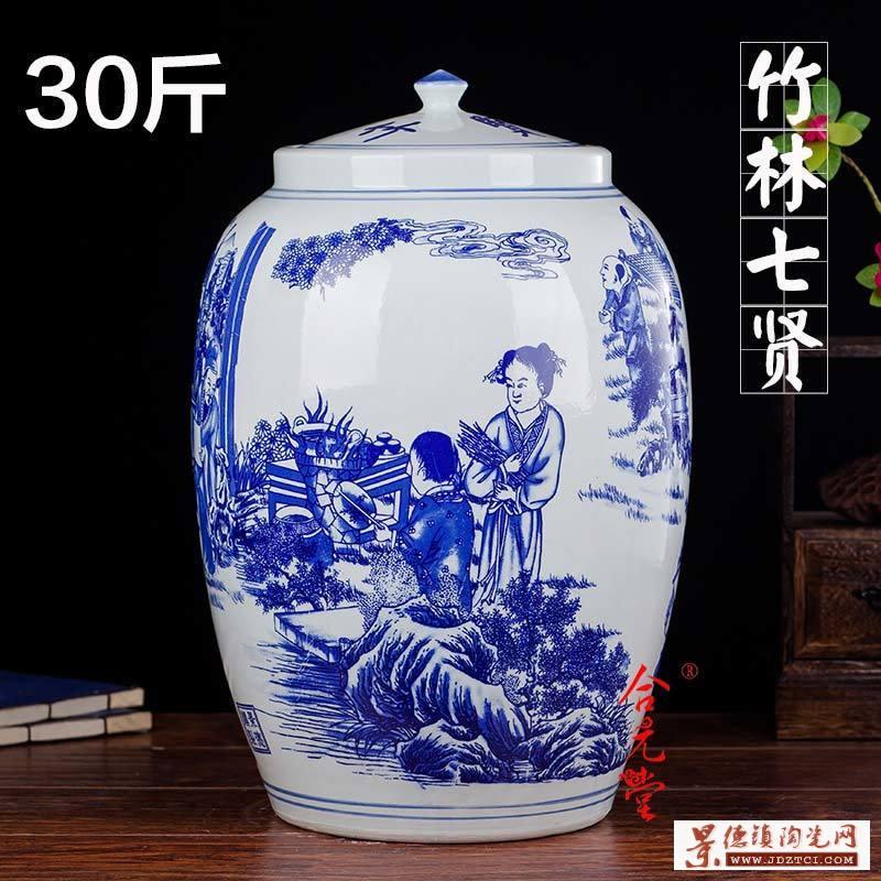 定做陶瓷食品罐