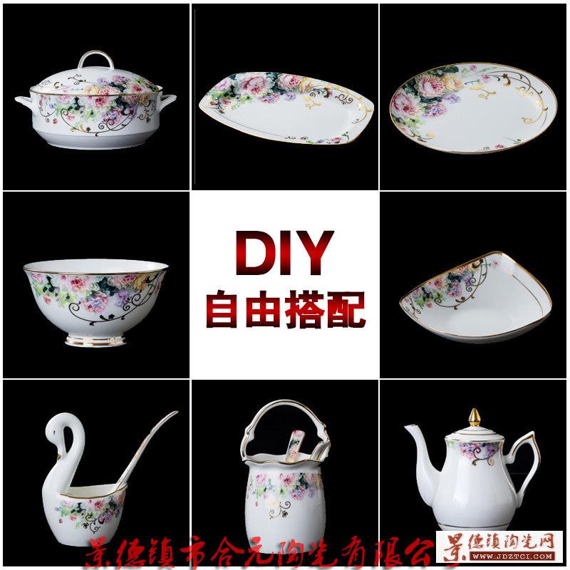 陶瓷礼品碗套装定制