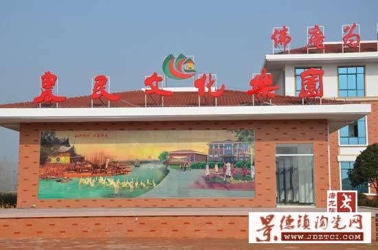外墙瓷砖壁画