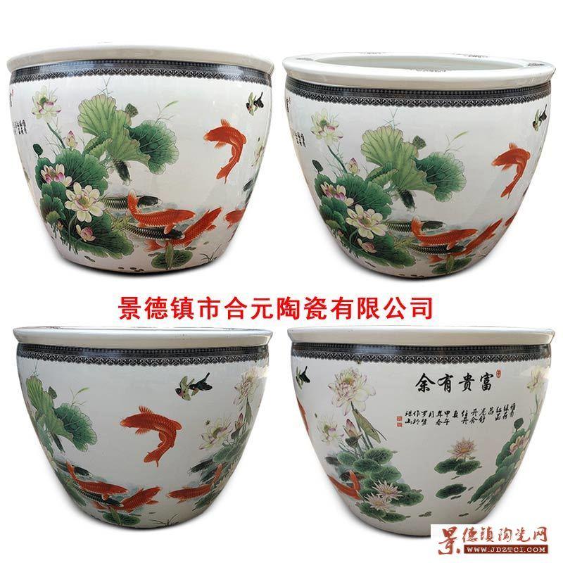 风水陶瓷大缸