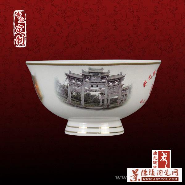 陶瓷餐具订制