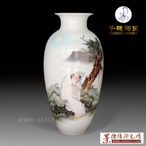 王能芳--景德镇粉彩手绘花瓶名家陶瓷收藏