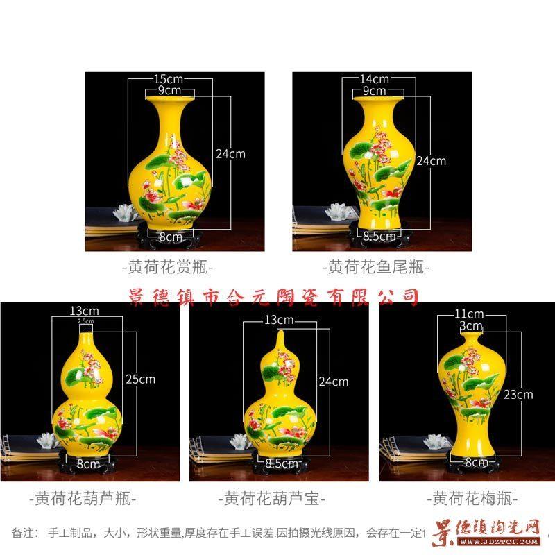 景德镇陶瓷花瓶批发厂家