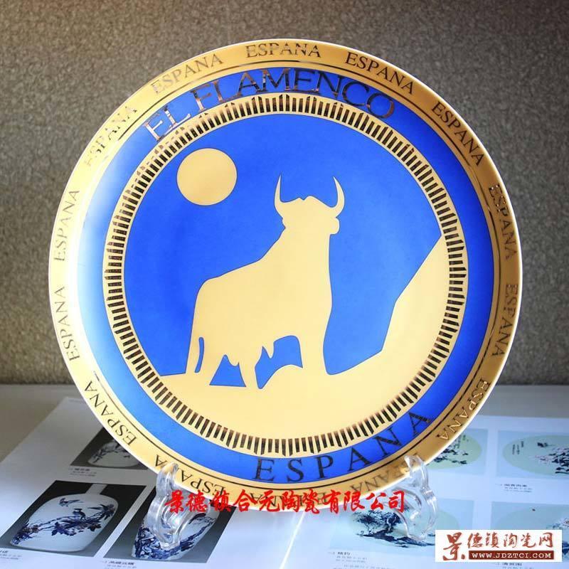 定制外事礼品陶瓷纪念盘