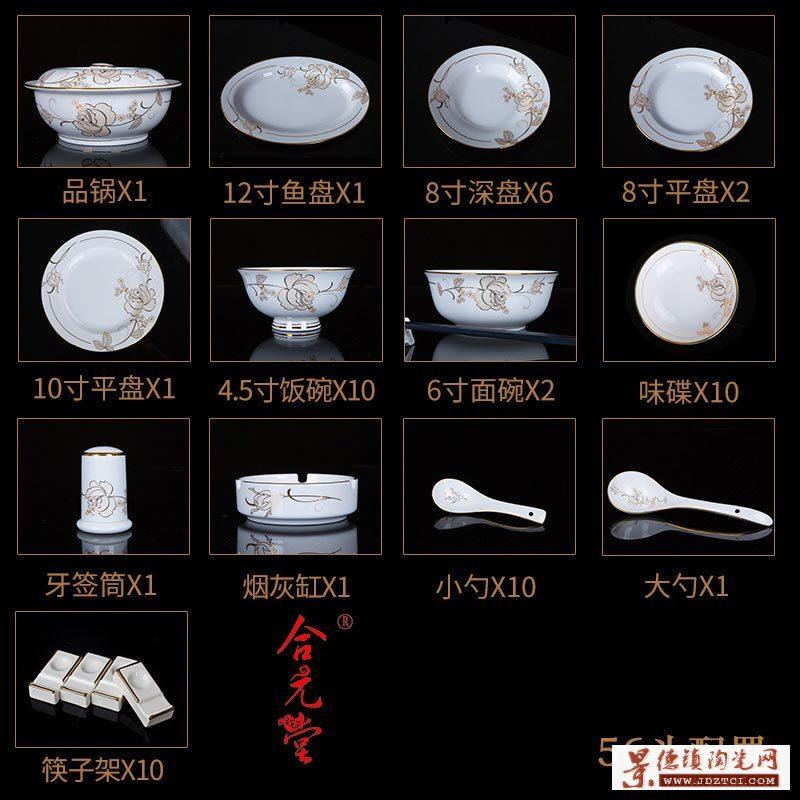 陶瓷餐具定做厂家