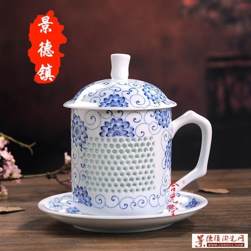 办公礼品加字茶杯