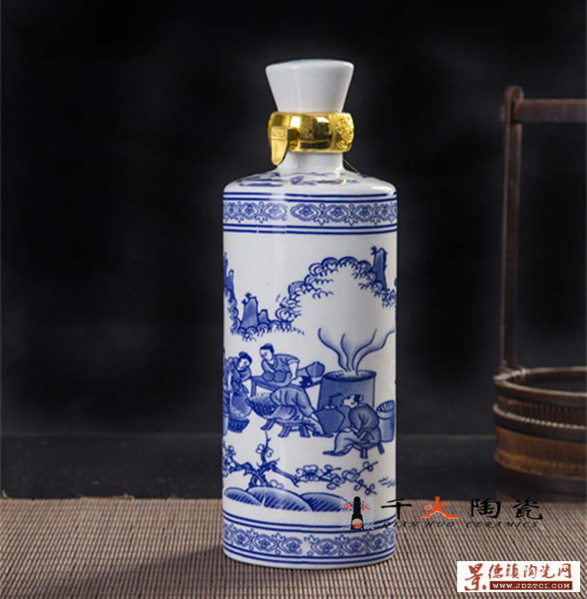 陶瓷三斤装酒瓶