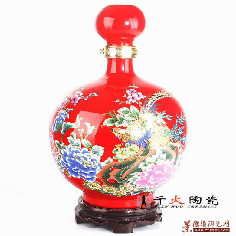 陶瓷八斤装酒瓶