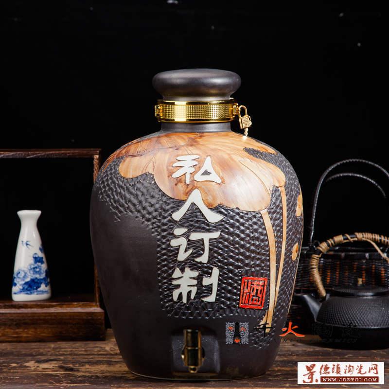 陶瓷十斤装酒瓶