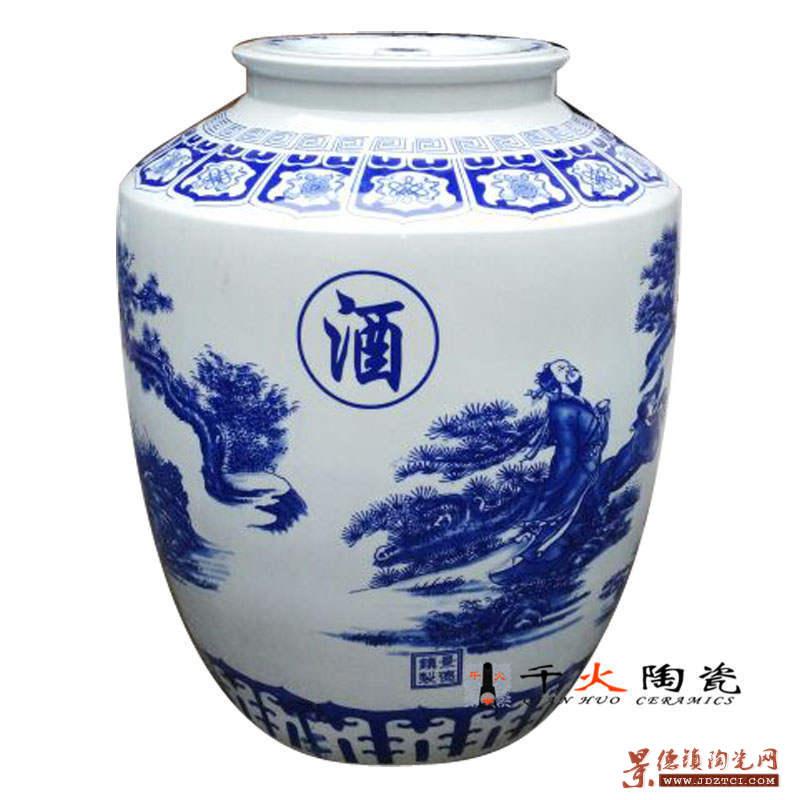 陶瓷一百斤酒坛