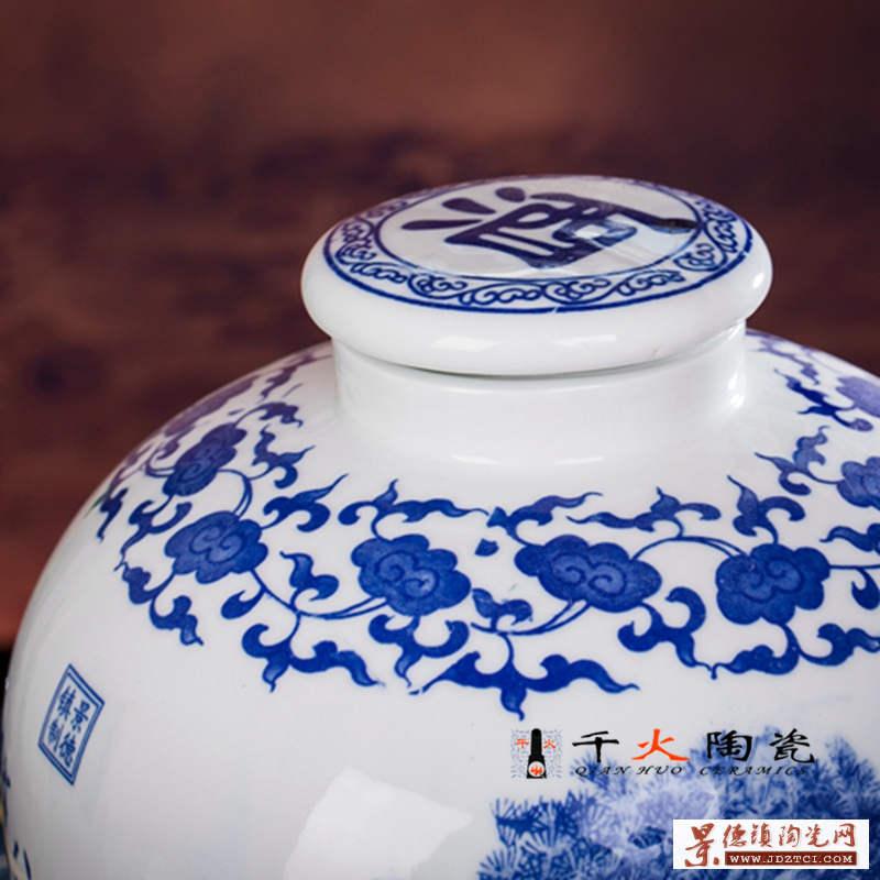 陶瓷二百斤酒坛