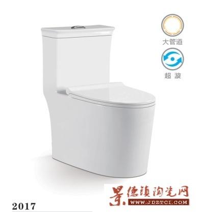 【接受贴牌加工】大管道冲水马桶卫浴洁具座便器厂家