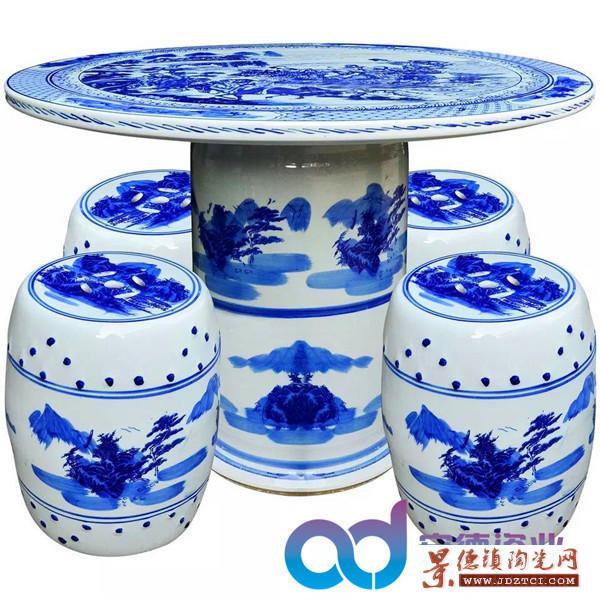 陶瓷凳子 粉彩陶瓷桌  景德镇陶瓷桌子凳子 阳台桌凳 棋盘面桌凳 陶瓷桌凳 桌凳图片