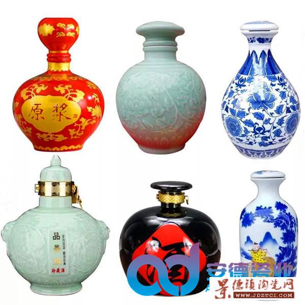 陶瓷酒瓶价格 陶瓷酒瓶图片  酒瓶定制 陶瓷酒瓶收藏 陶瓷酒瓶