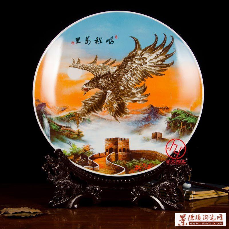 定制企业周年纪念礼品陶瓷盘