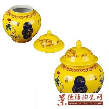定做陶瓷罐子厂家