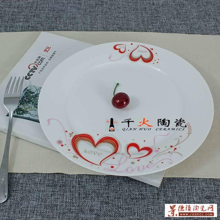 婚庆礼品瓷定做高档陶瓷餐具