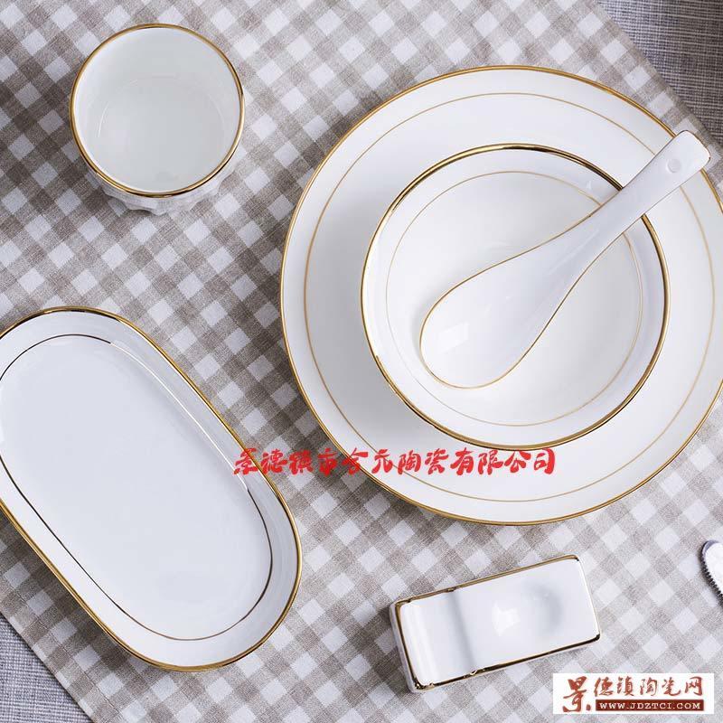 新年送礼陶瓷餐具